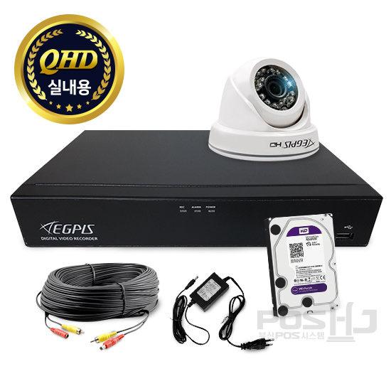 이지피스 400만화소 8채널 CCTV 패키지